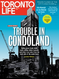 troubleincondoland
